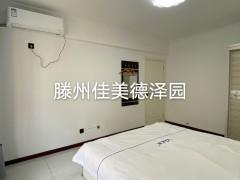 (城西)供销佳美德泽园西区3室1厅1卫126m²豪华装修