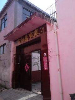 (城南)滕都帝景5室2厅2卫260m²