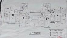 信华城(程堂回迁房)137平米,全款交易,5月底选房