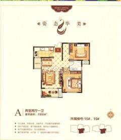 (滕北,星尚 城,2室2厅可改3室,好楼层,支持贷款,无绑定