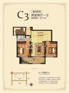 (市中心)城建金河湾2室2厅1卫122m²毛坯房