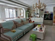 (城东)远航水晶城3室2厅2卫147m²豪华装修
