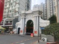 (市中心)九州清晏商铺出售130万95m²有证配合贷款