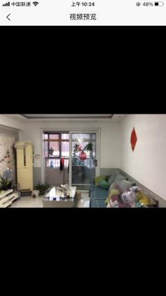 (城西)熙城国际金园2室2厅1卫93m²豪华装修