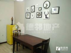 (城东)滨江国际花苑2室2厅1卫100m²豪华装修家具齐全