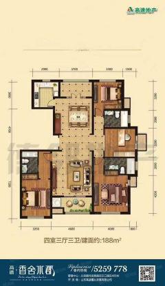 香舍水郡4室2厅3卫189m²豪华装修新证包含车位,能贷款
