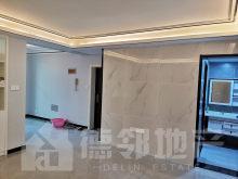 (城北)东方明珠3室2厅1卫94.6m²豪华装修低首付带储藏