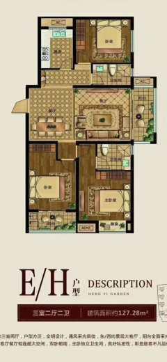 (城西)熙城国际2室2厅1卫100m²毛坯房