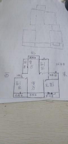 辰阳新村3室2厅1卫116m²