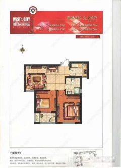 (城西)熙城国际金园2室2厅1卫82m²毛坯房