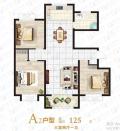 信华城125、140、110、96平,楼层面积任选,好楼层