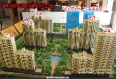 (城北)翔宇经典5室5厅5卫700m²毛坯房急租急租