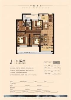 善国贾苑12号楼118m²毛坯-需全款-可压尾款
