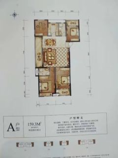 (城北)三盛星尚城4室2厅2卫162m²毛坯房