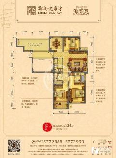 龙泉湾15/16复试138平4室2厅2卫精装带平台128万