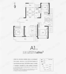 城北大同印象恒玺书院,小高层,3室2厅2卫147m²,最东户