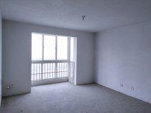 和谐康城D区3室2厅1卫146m²毛坯房 证满两年 过户费低