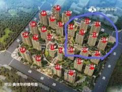 (城北)祥云奥体华府3室2厅2卫127m²毛坯房售楼处手续