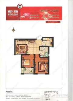 (城西)熙城国际金园2室2厅1卫81m²