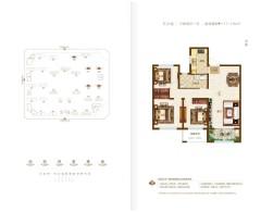 (城北)祥云奥体华府3室2厅1卫117m²