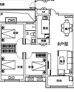 信华城(大庙回迁房)120m²平6300一平  全款压尾款