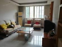 (城北)鲁水佳园3室2厅2卫125.6m²简单装修