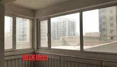 清河锦城,83万,2室2厅1卫,104m²毛坯房,送大平台