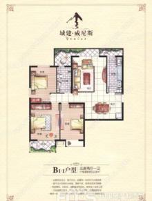 威尼斯六区133平3/2/1性价比较高有储藏室学区房