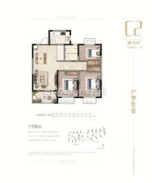 信华城3室2厅2卫120万140m²毛坯房出售30抵35万32转选110-140