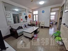 DU家有钥匙,安居小区3楼,简装3室,满二,送储藏室,可贷款