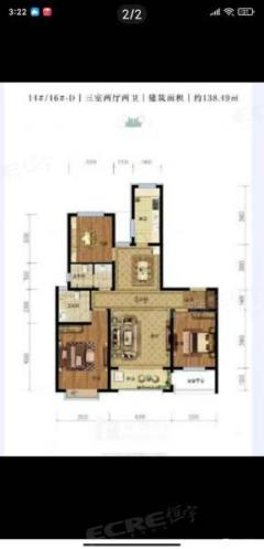 奥体花园毛坯现房,可随时上房,全款押尾款出售,带车位和储,看房方便,价格可议