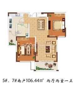 (城西)清河锦城2室2厅1卫
