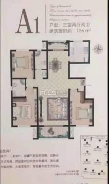 映奎园155平 中间层三室 可贷款 可改名 北辛学区房