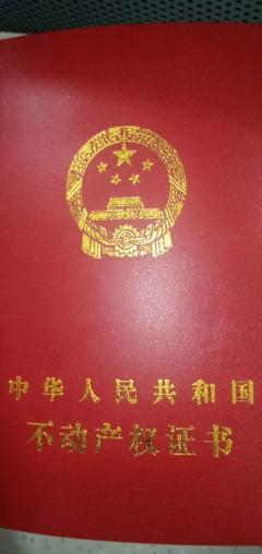 (市中心)赵王河小区2室1厅1卫
