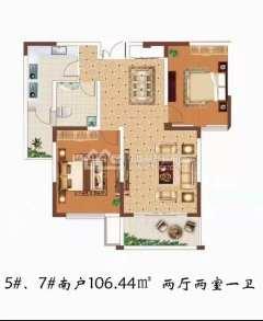 (城西)清河锦城仅此一套现房2室2厅1卫,低首付可贷款  79.85万 毛坯房出售