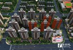 (城东)东方信华城3室2厅2卫126万140m²出售