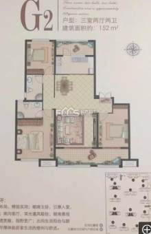 (城北)映奎园前排 前排 好楼层 3室2厅2卫152平 可贷款马上上房