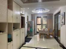 润恒第一城洋房2楼 143平精装4室 可贷款出售