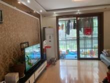(城东)滨江国际花苑3室2厅2卫156万131m²出售