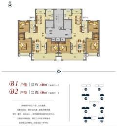 (城北)亿丰和瑞园3室2厅2卫126万140m²出售