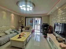 (城东)阳光丽景3室2厅2卫152.5万139m²出售