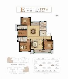 (城北)善国盛景怡园,E户型4室2厅2卫,总高17层中间楼层