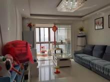 (城东)远航水晶城2室2厅1卫119万110m²出售