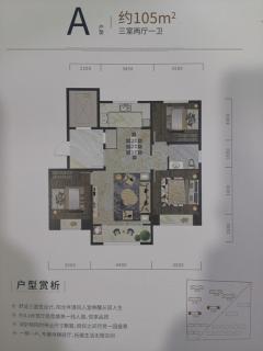 香舍水郡:105-149平方中间好楼层,无过户费可贷款