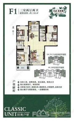 清华园 24楼不是顶 三室两厅两卫 一室一厅朝阳 新证 送车位储藏室