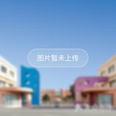 北辛街道崇文小学